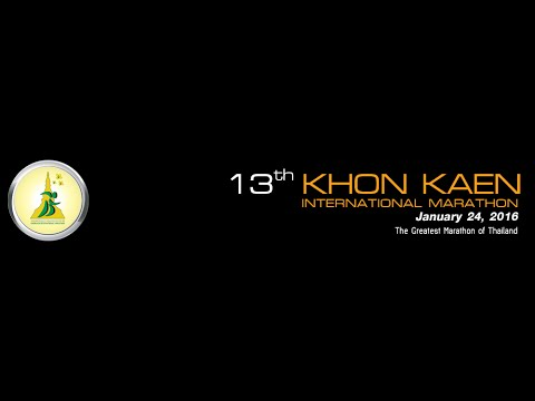 Live 13th KhonKaen International Marathon