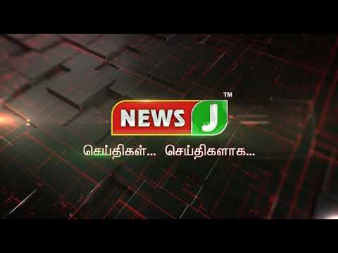 News J Upcoming Tamil News Channel Test Run Started @ Intelsat 17 66.E