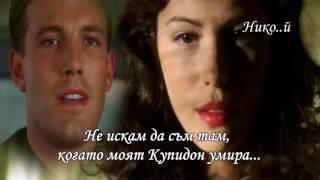 Sonata Arctica - Tonight I Dance Alone (Превод)