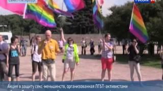 Гей-парад в Петербурге не обошелся без задержаний