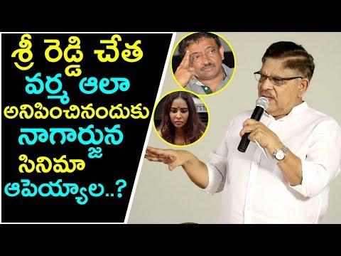 Allu Aravind Fires on RGV about Pawan Kalyn Issue   Sri Reddy   Casting Couch   Fata Fut News