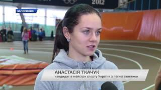 В Запорожье состоялся чемпионат Украины по легкой атлетике