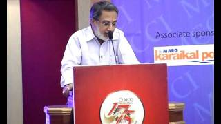 MCCI Seminar on Development of Ports in TamilNadu Part-1/5
