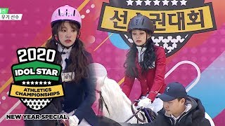 The Instructors Said Yu Qi is a Dark Horse [2020 ISAC New Year Special Ep 4]