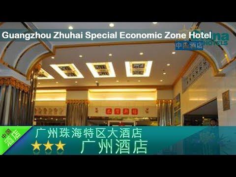 Guangzhou Zhuhai Special Economic Zone Hotel - Guangzhou Hotels, China
