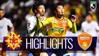 ギラヴァンツ北九州vsレノファ山口FC J2リーグ 第9節