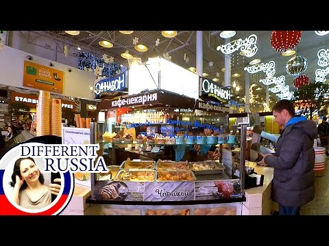 Christmas Food Court at Moscow Shopping Mall. Russian Fast Food Travel Guide / ep.2