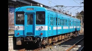 【252】JR東海119系走行音 平岡→下川合(飯田線)