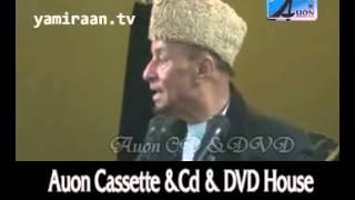 Allama Hafiz Tassaduq Hussain 1 Muharram 2012 Lahore   Yamiraan Azadari Network