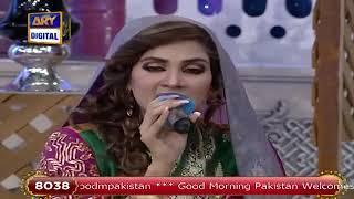 Faslon Ko Takalluf Hai bf Naat by Fiza Ali