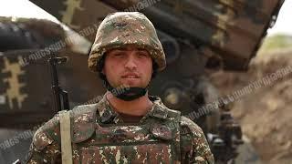 Հաղթելու ենք․ զինծառայողների ուղերձը