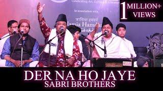 Der Na Ho Jaye Kahi'n Der Na Ho Jaye | Qawwali by Sabri Brothers | Jashn-e-Adab 2019