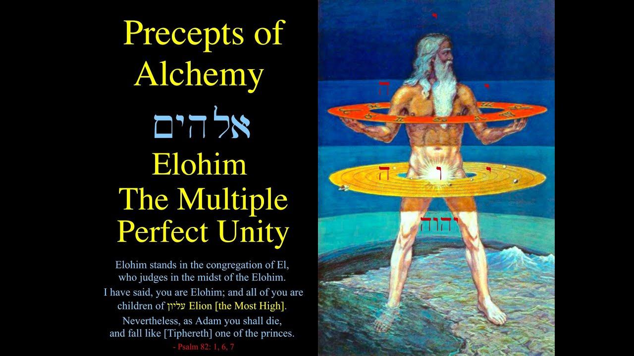 Precepts Of Alchemy 04 Jehovah Elohim