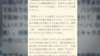 平岡祐太にインタビュー、ドラマ進撃の巨人で新キャラ演じる Lmaga.jp 8...
