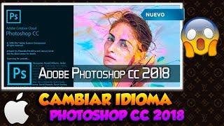 "Photoshop CC 2018 MAC - Idioma inglés a español. ""PRINCIPIANTES"""