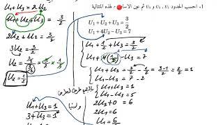 مواضيع مقترحة في الرياضيات لبكالوريا 2019 شعب ادبية رقم 6