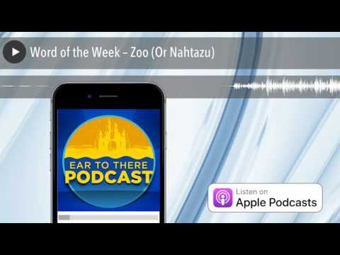 Word of the Week – Zoo (Or Nahtazu)