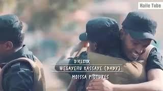 Mulualem Takele & Ephrem Amare - Teshenfialehu | ተሸንፌያለሁ - Ethiopian Music 2018