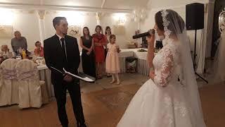 Стих невесты для жениха