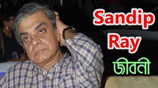 [ সন্দীপ রায় ] Sandip Roy Biography in Bengali || CBJ