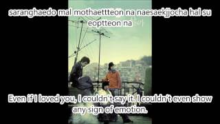 Video [ENG SUB + ROM] SG Wannabe - Saldaga Lyric Video download MP3, 3GP, MP4, WEBM, AVI, FLV Agustus 2018