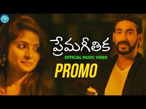 Prema Geethika Song Promo || By N C Karunya