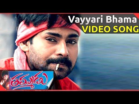 Vayari Bhama Video Song    Thammudu Movie    Pawan Kalyan, Preeti Jhangiani