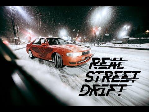REAL STREET DRIFT - WINTER 4K