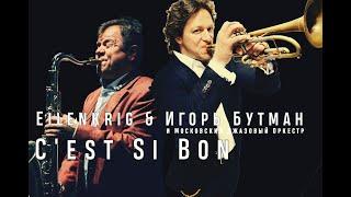 Смотреть видео C'est si bon. Концерт Вадима Эйленкрига на телеканале Россия Культура. онлайн