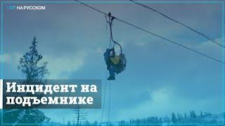 На горнолыжном курорте во Львовской области эвакуировали 74 человека после аварии на подъемнике