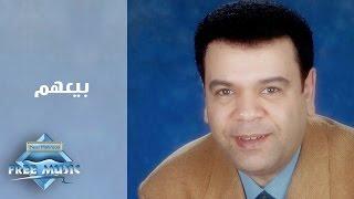 Khaled Agag - Ba3ahoum | خالد عجاج  - بيعهم