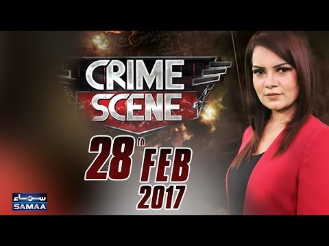 Pakistan Mein Blasts Ki Tareekh | Crime...