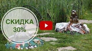 -30 % В Июле ➡ Интернет магазин hitsad.ru ➡ Скидка на крышки люков 🍏 Акции - Успей купить!(, 2017-07-18T13:37:01.000Z)