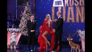 Episodi i plotë: Shiko kush LUAN 3, 1 Janar 2020, Entertainment Show