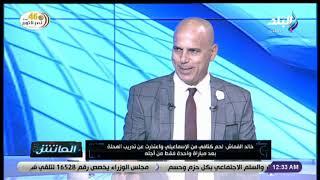 خالد قماش: اختيار مروان محسن ضمن صفوف المنتخب بها