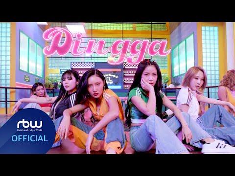[MV] 마마무 (MAMAMOO) - 딩가딩가 (Dingga)