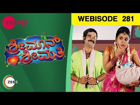 Repeat Shrimaan Shrimathi - Indian Kannada Story - EP 174 - July 15