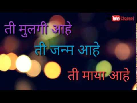 Mahila Din ,special WhatsApp Status