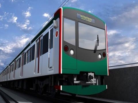 দিয়াবাড়িতে প্রদর্শন করা হচ্ছে মেট্রোরেলের প্রথম বগি | Dhaka Metro Rail | Somoy TV
