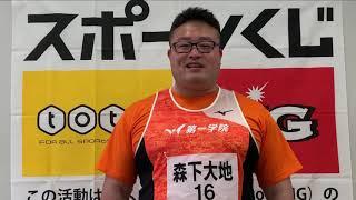 日本GP プレミア「TOKYO Combined Events Meet 2019」 男子グランプリ ...