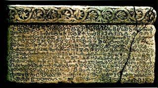 Славяне древнее Нестора письменность имели и задолго до Рождества Христова.