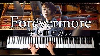 宇多田ヒカルの7月28日に配信リリースされる新曲「Forevermore」を、耳...
