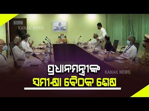 Odisha: PM Modi's