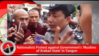 Rohingya daily news 12July 2016 in English broadcasting by Arakan Times Media Burma Myanmar