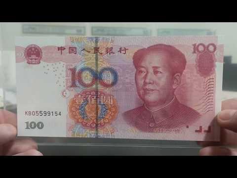 Chinese Yuan - Full Set