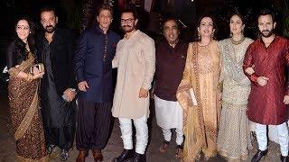 Aamir khan's grand diwali party 2017 full video - shah rukh khan,sanjay dutt,kareena kapoor,ambani