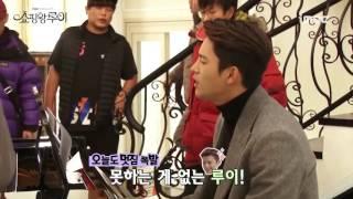 촬영장에서 노래하는 서인국 Seo In Guk
