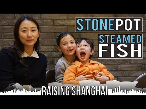 STONE POT STEAMED FISH | RAISING SHANGHAI