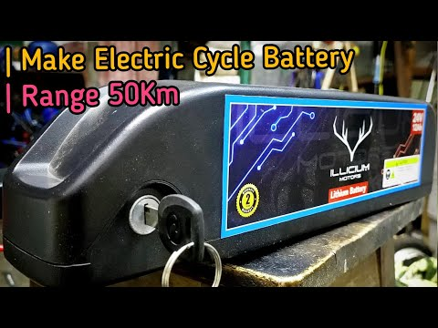 How to Make Electric Bike battery pack | make 36v lithium ion battery pack