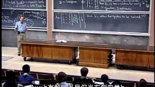 麻省理工开放课程_线性代数[MIT][Strang]Lec06_列空间和零空间